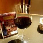 59273848 - ワイン:クーポン
