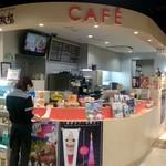 マザー牧場 CAFE - 東京タワーフットタウン3階