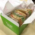 フレッシュデリ - お客様先で差し入れでいただいたサンドイッチがおいぴぃー\(^o^)/