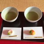 中島の御茶屋 - 美しい上生菓子