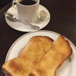 カフェクラブ 石橋亭 - シナモントーストとブレンドコーヒー