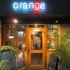 オレンジ - メイン写真: