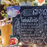 塊肉ステーキ&ワイン Gravy'sFactory - 毎日オススメメニューを黒板に書いています