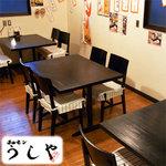 西麻布横丁 - ワイワイ楽しめる隠れ家的空間のホルモン&焼肉【うしや】