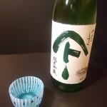 味農家 - やまとしずく 純米吟醸 冷酒(秋田)