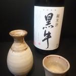 味農家 - 黒牛 純米 常温・お燗(和歌山)