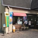 ワイナリーレストラン朝霧の庄 - 2016年11月6日。訪問