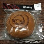 59286142 - 官兵衛銅鑼焼(大納言)120円