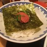 Menyafukutohachi -
