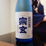 日本料理 太月 - 宋玄