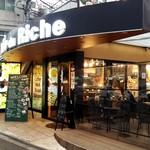 Cafe du Riche - 店入口