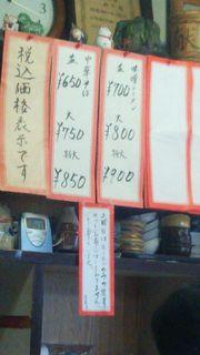 宇奈月 - 寿司セットは+100円らしいが、土曜日はやってないとのこと。