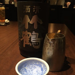 龢nagi - 161124 竹鶴(純米)