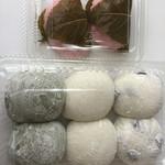 山内菓子店 - 料理写真:桜餅、豆大福、大福、草大福