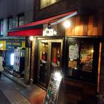 桜丘肉バル GOTTSU - 素敵な雰囲気の外観♫