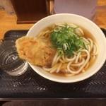 驛麺家 -
