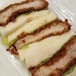 肉の宮崎 - 料理写真:ヒレカツサンド 705円
