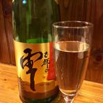 バル・カ・エール - 本日の日本酒「古都の雫」(京都)。<2016/11/24>