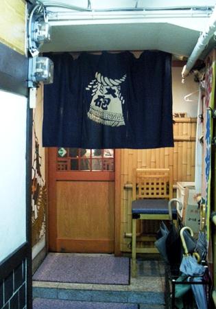 相撲寿司大砲部屋