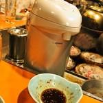 さっぽろジンギスカン - つけ汁にジャスミン茶を入れて飲む