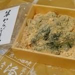 高台寺 洛匠 - 草わらびもち(540円)
