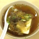 正宗屋 - 湯豆腐240円\(^o^)/ホッこり\(^o^)/