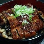 大和田 - ひつまぶし(並)