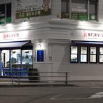Kado-no-Casshiwa - 白と青を基調にしたお店