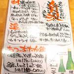 酒と料理のなつ - 瀬戸内さわら刺身、直島ひらめの唐揚げ、干し蛸のたこめし…