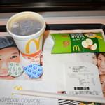 マクドナルド - ホットアップルパイ・プレミアムローストアイスコーヒー
