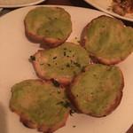 パレット - ソラマメとグリーンピースのディップ