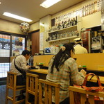 三忠食堂 - 店内 カウンター