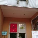 アンジェロ - 丘を上がったところにあるお店です!