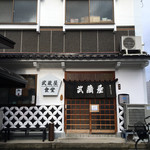 武蔵屋食堂 - お店の外観です。(2016.11 byジプシーくん)