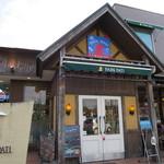 パン パティ こむぎのおはなし - 町田本店より理想的なパンの遊園地です。
