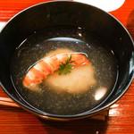 和食 こんどう - 車エビ、蓮根餅のお椀