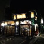中村商店 - 2016.11 リニューアル後
