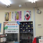 津軽サービスエリア(下り線)スナックコーナー -