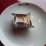 59312023 - チョコケーキ