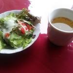 59312069 - サラダとスープ