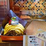 ケーキ パスタ&バール いすずカフェ - カボチャとクリのモンブラン。