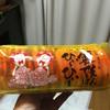 おちゃのこさいさい - 料理写真:商品名の通り食べるとひぃ〜ひぃ〜です!