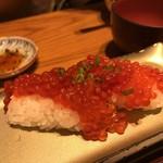 59314133 - 紅鮭筋子醤油漬け