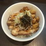 麺屋りゅう - 週替わり丼(鶏丼)