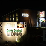 Curry Dining MOMO - 2016.11