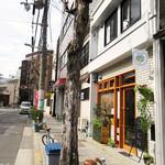 カフェ イコイ - CAFE icoi