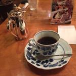炭火珈房 ピトン - 広島で開催された外相サミットで採用されたコーヒー 希望の香り