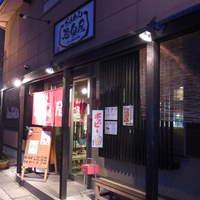 麺楽屋 - BS通り沿いにあります