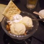 福山個室居酒屋 柚柚 - バニラアイス<税抜>299円(2016.11.21)