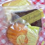 キーファルンバウム - 11/27更新 焼菓子も美味しい